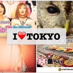 日本に帰ったら行きたいお店リスト!女の子クラブ、パクチー蕎麦、日本酒飲み放題などなど