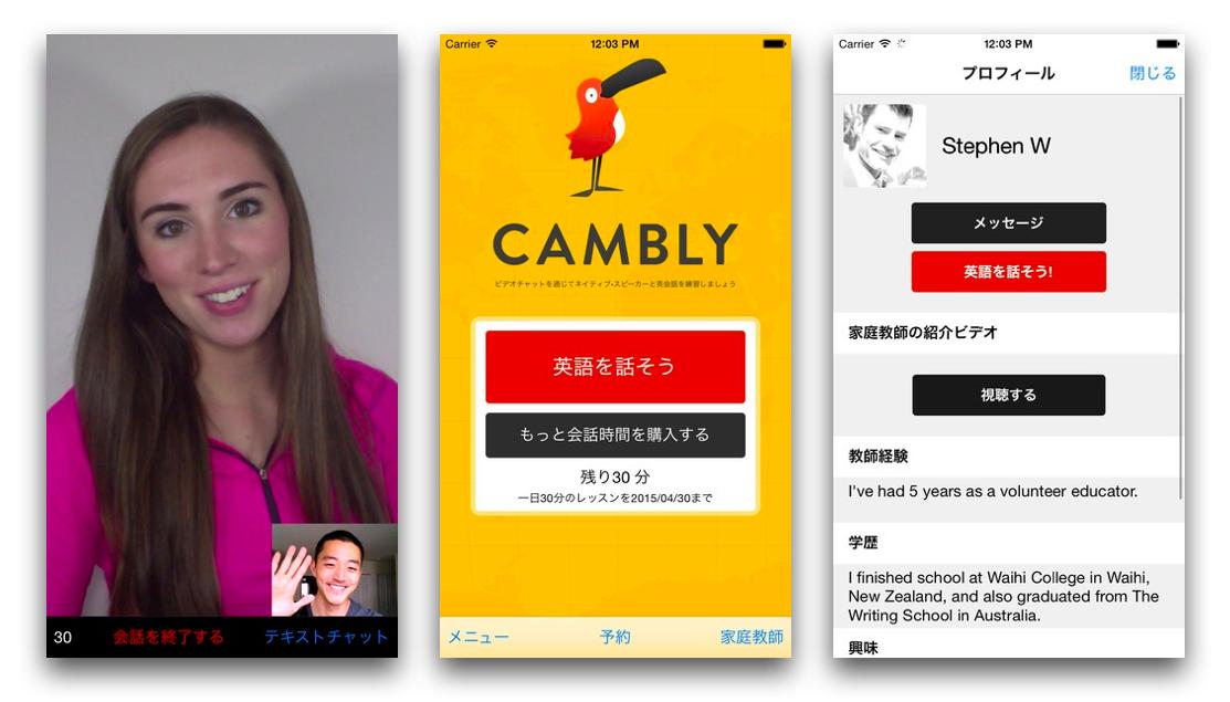 cambly3