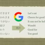 話して感じた英語と日本語の違い、言語と文化・思考・行動は密接な関係があるなぁと実感したこと
