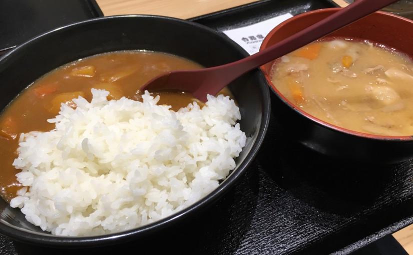 1年ぶりの日本一時帰国時に感じたこと。ふと思ったこと。