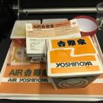 日本に一時帰国して買って帰ったもの〜2016年11月編