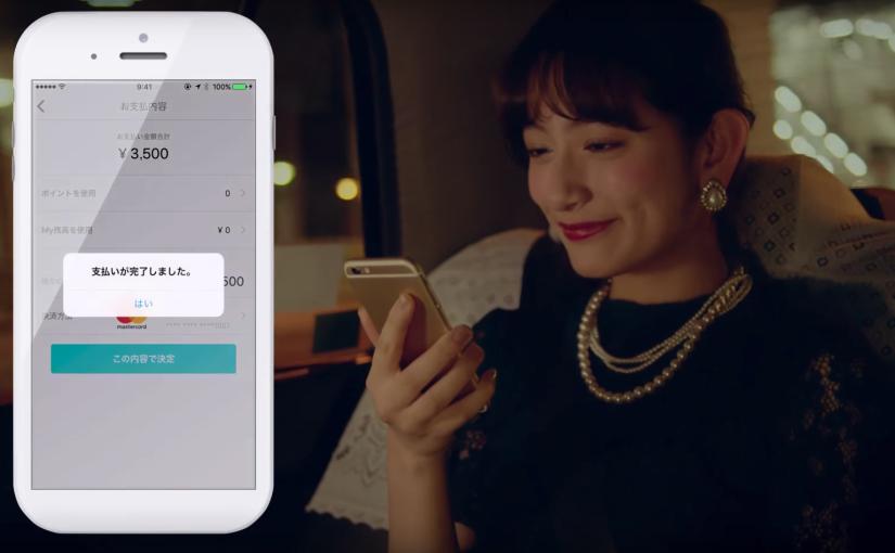割り勘アプリPaymoを試してみた。日本にも個人間送金の流れがくる?ビジネスモデルは?