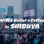 渋谷でWiFiと電源があるカフェ&コワーキングスペース