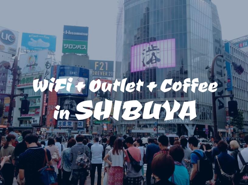 Shibuya08